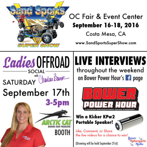 Ladies Offroad Social at 2016 Sand Sports Super Show