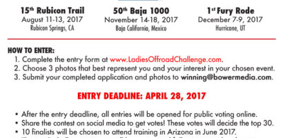 LOC-2017-Promo-How-to-Enter