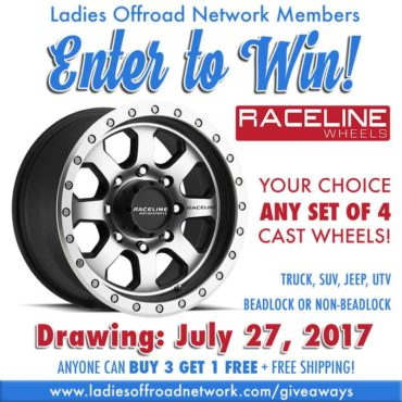 July 2017 Giveaway