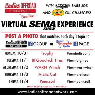 loc-virtual-sema-show-experience