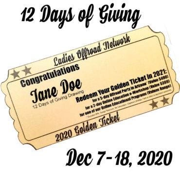 December 2020 Giveaway